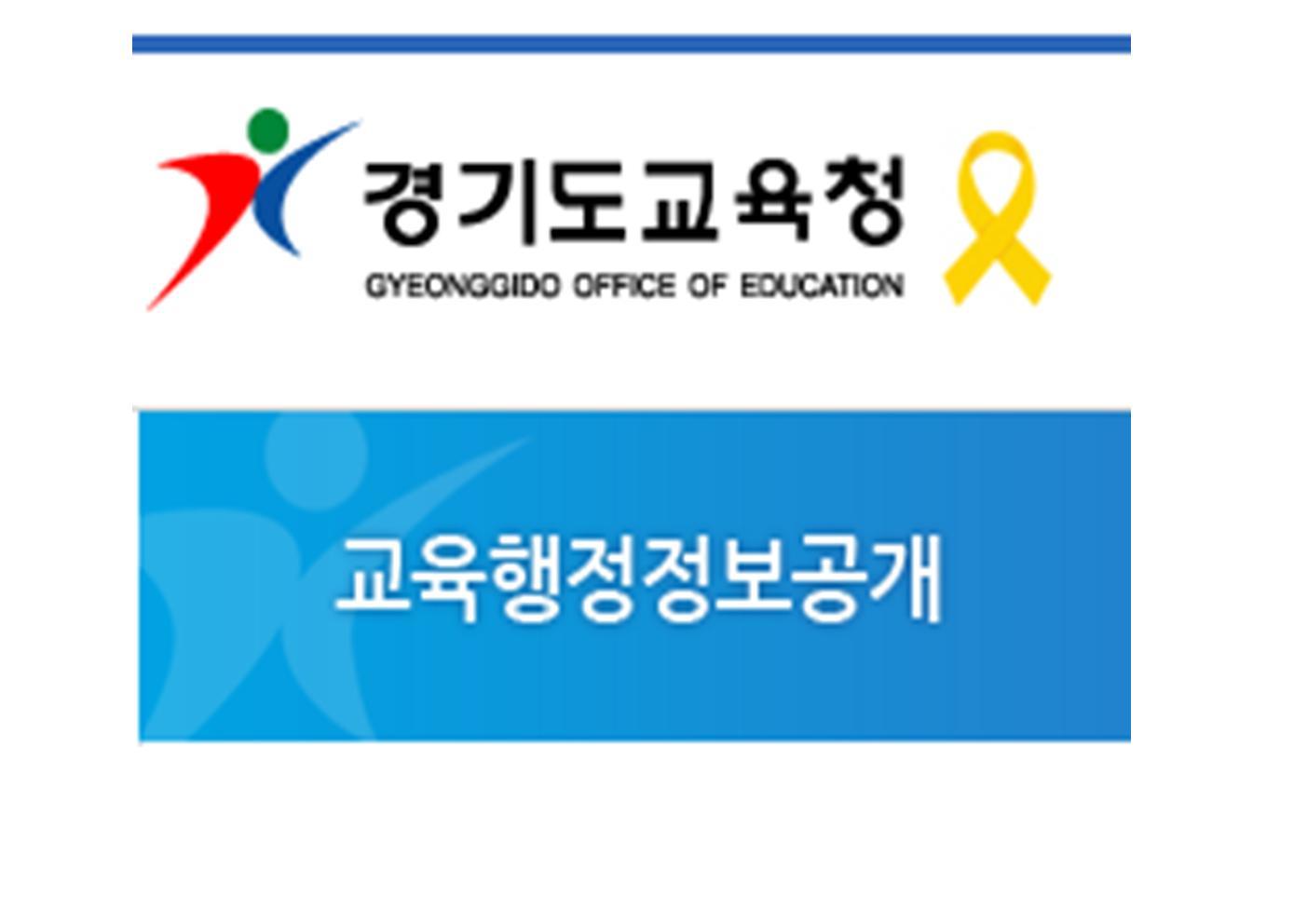 수의계약공개